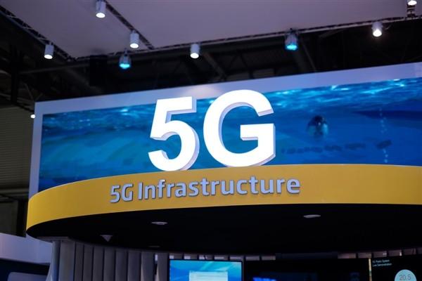 工信部:5G商用终端有望年中出现 车联网是重要领域之一