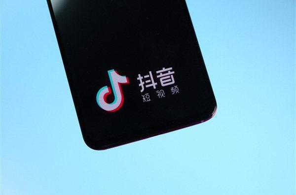 """抖音:北京成2018年度""""抖音之城"""",18-19点为最活跃时间"""