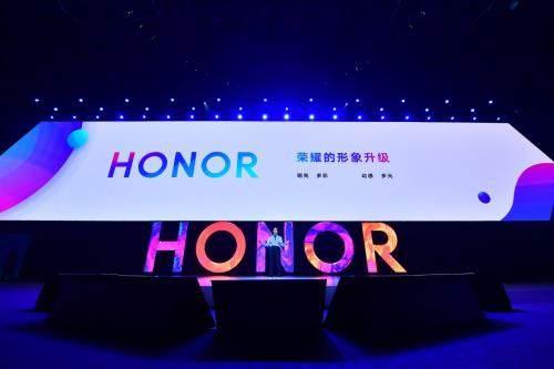 科技早报 华为荣耀电视将于今年亮相;5G商用终端有望年中出现