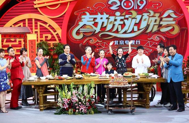 """""""五最""""贺新春   2019北京台春晚等你来"""