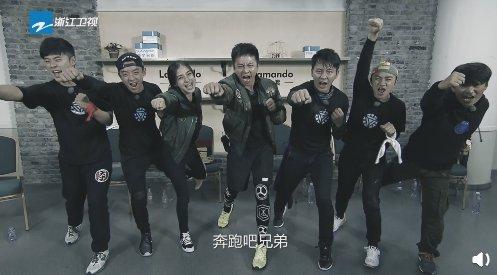 """奔跑吧官宣:六季""""元老""""邓超、陈赫、王祖蓝退出节目录制"""