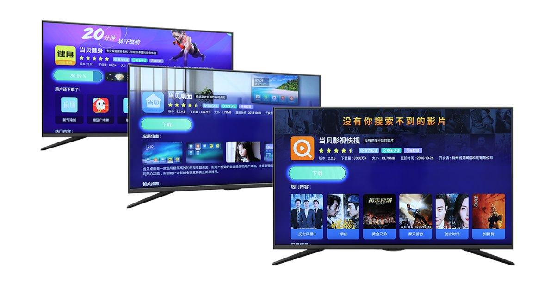 2019数字视频市场趋势:苹果公司将进军电视领域