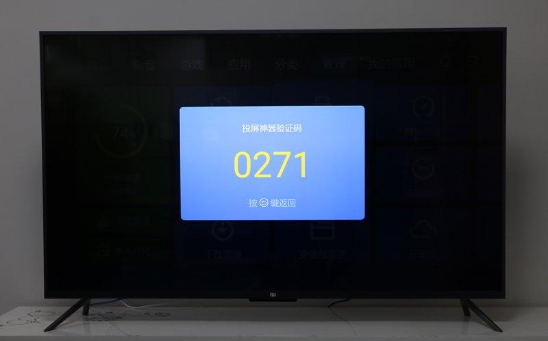 小米电视如何收看央视元宵晚会?小米电视安装直播软件教程