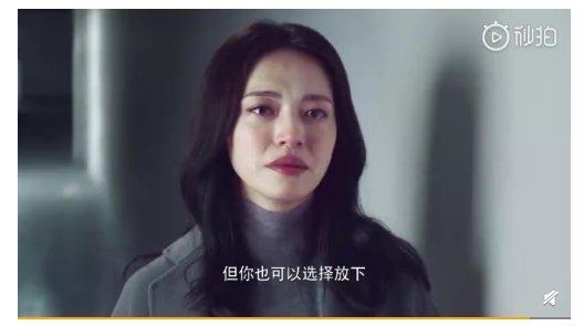 《都挺好》定档3.1:首支预告片正式曝光 姚晨郭京飞等领衔