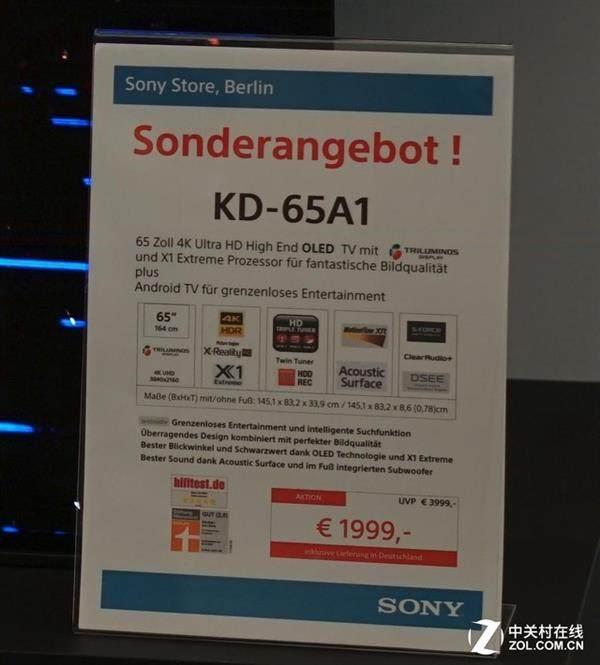 在国外买电视手机会更便宜质量更好吗?德国电器商店亲测-百科揭秘 头条 第4张
