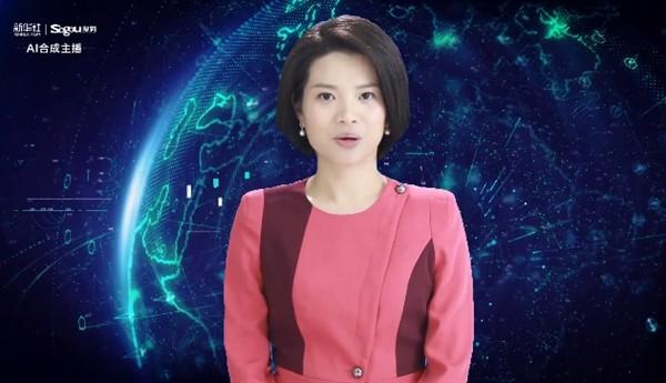 搜狗与新华社联合发布全球首个站立式AI合成主播