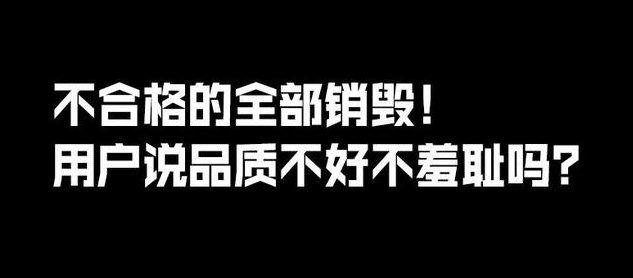 爆火泰捷WEBOX盒子领衔全年畅销榜,京东POP排名第一!