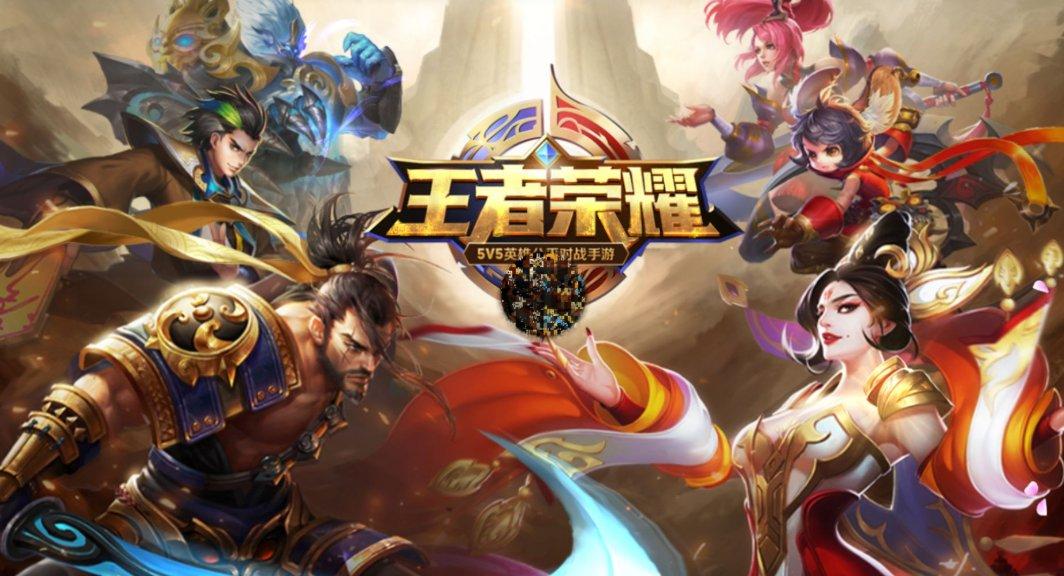 王者荣耀成为2019WCG世界电子竞技大赛比赛项目