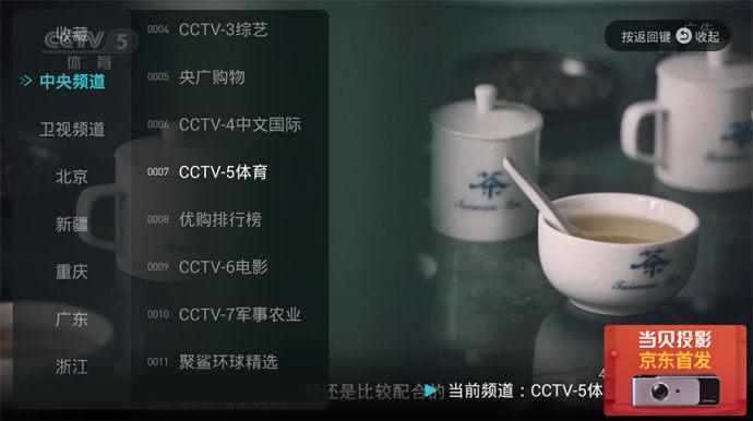 中国男篮世预赛12人名单更新  男篮世预赛赛程表公布