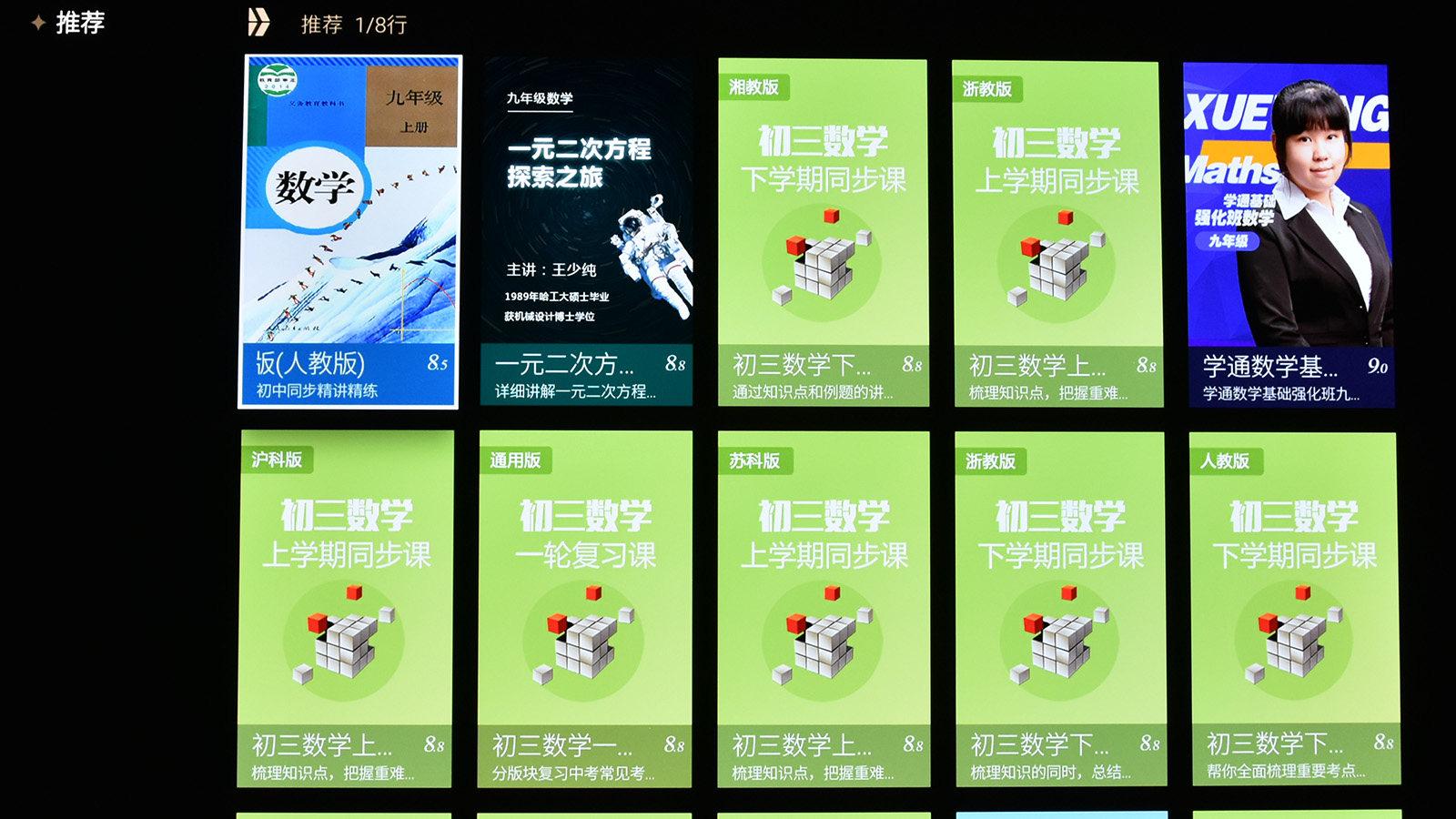 创维MAX TV OLED电视S9A评测 探索OLED电视的画质极限