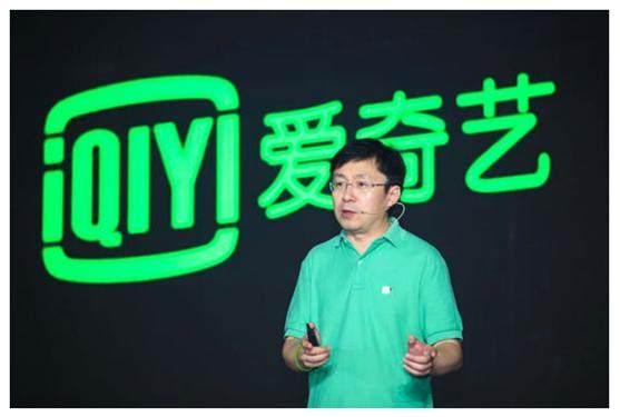 爱奇艺营收与会员增长均超预期 中国版奈飞何时盈利?