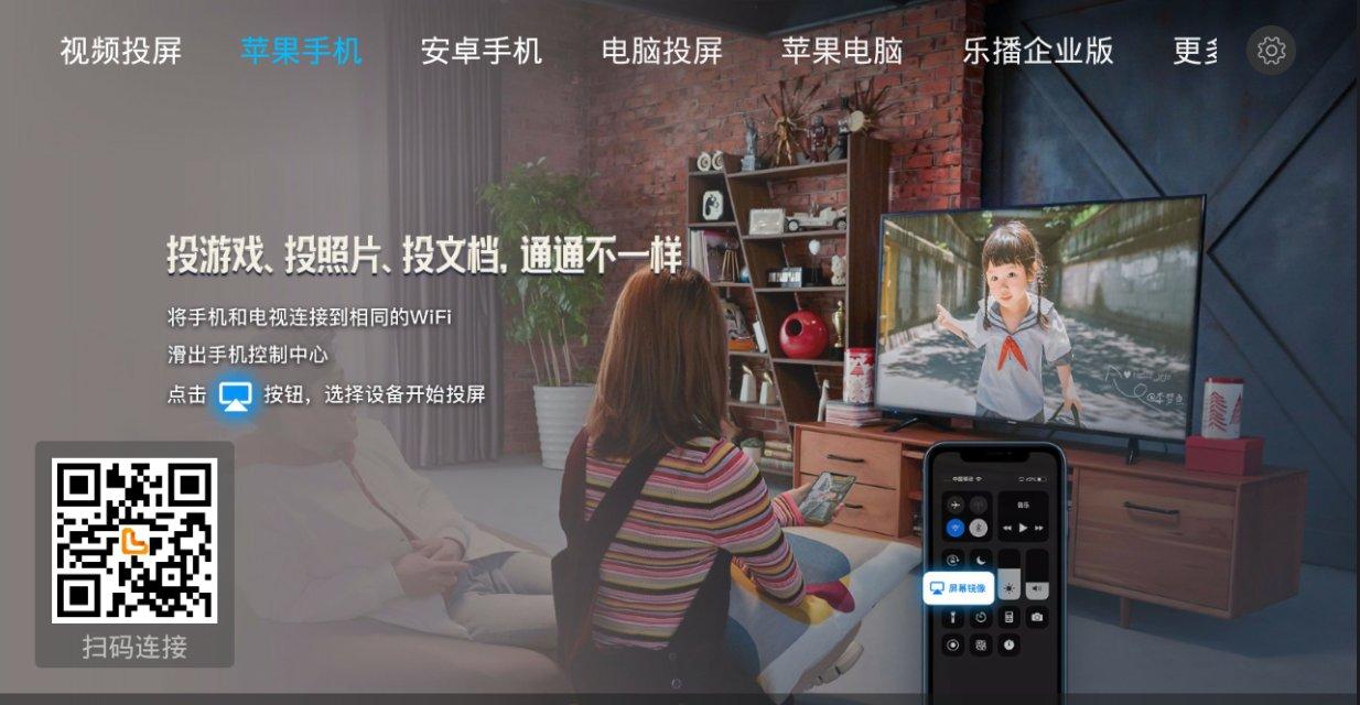 手机怎么投屏到电视/盒子/投影?史上最全TV投屏教程了解一下