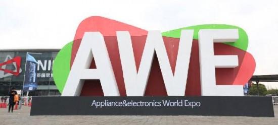 从AWE2019看电视:可折叠可卷曲,全新形态高端电视发展