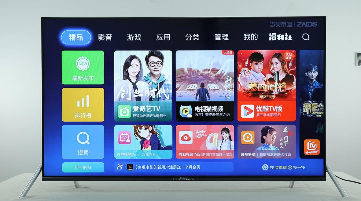 智能电视科普:有这些功能才能称为智能电视