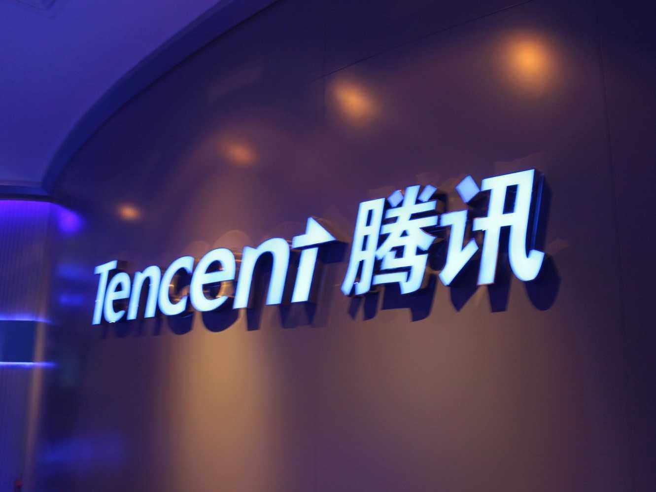 外媒:腾讯将增加对中国电子竞技赛事投资