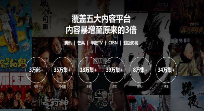 乐视超级电视京东限时秒杀,40英寸低至999元!