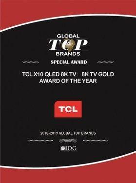 TCL 2019春季发布会亮点抢先看!8K、AI成电视新关键词