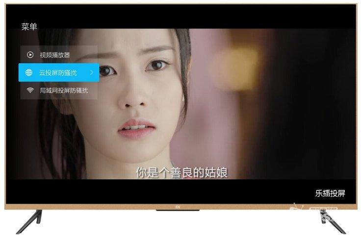 手机、电视投屏过程中如何防止被陌生人投屏?