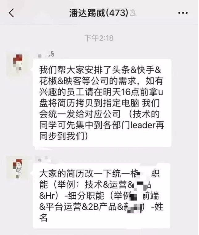 熊猫直播被传破产 王思聪早已清空手中股票