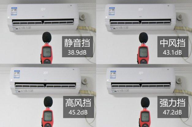 苏宁空调怎么样?苏宁极物小Biu空调详细评测