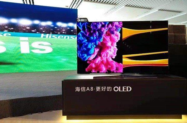 海信OLED电视A8正式亮相 搭载自主研发六重防残影技术