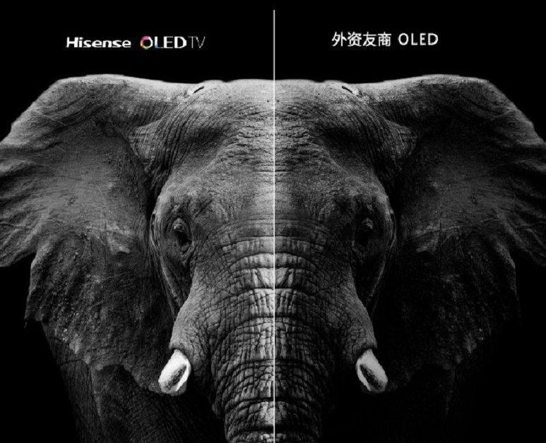 海信OLED电视A8三大技术揭秘 六重残影防护
