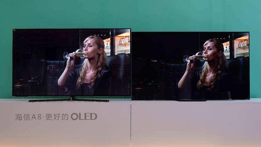 科技早报 海信OLED电视A8正式亮相;乐融合作伙伴大会将召开