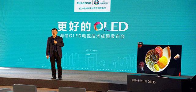 """海信电视入局OLED再下一城 """"三驾马车""""跑赢市场"""