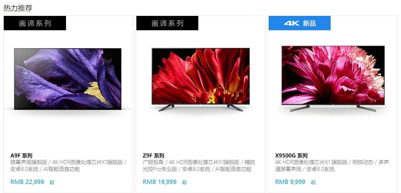 什么是4K电视机?4K电视哪个牌子好?