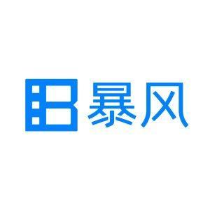 暴风集团:未被列入失信被执行人名单 冯鑫限制消费已解除