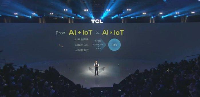 TCL2019春季发布会 TCL迈入智慧家庭新赛道