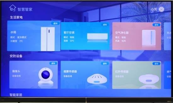 长虹chiq电视Q6K实测 打造智能AI指挥家