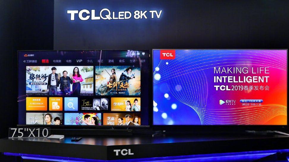 科技早报 一文读懂TCL春季发布会;苹果2019春季发布会前瞻