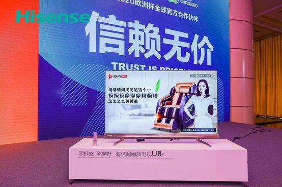海信U7E、U8E电视新品发布:将亮相AWE 2019预计4月开售