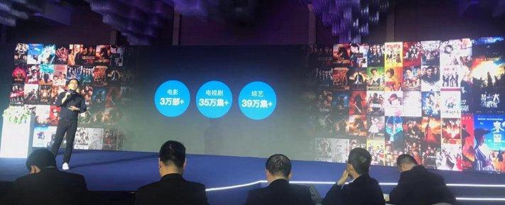 2019乐融合作伙伴大会发布乐融letv超级电视新战略