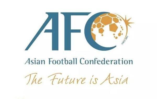中国申办2023年亚洲杯 2023年亚洲杯举办权将于5月投票表决