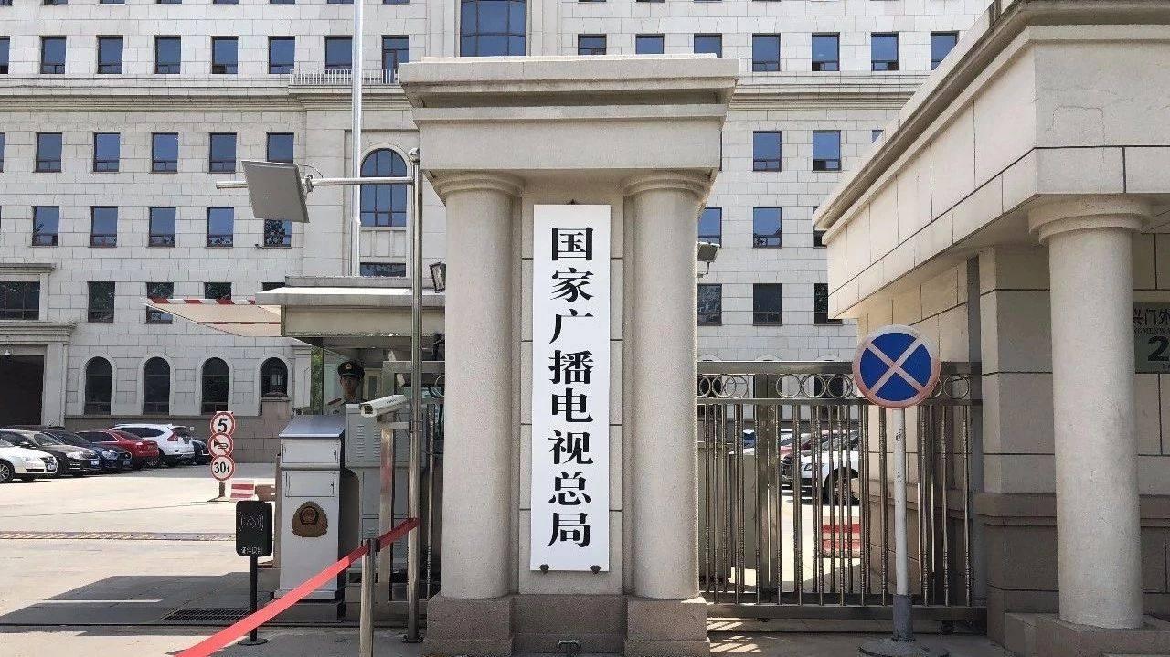 2018年度中国广播电视行业十大科技关键词公布