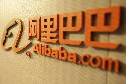阿里与中国广电战略合作,双方将开发精品内容