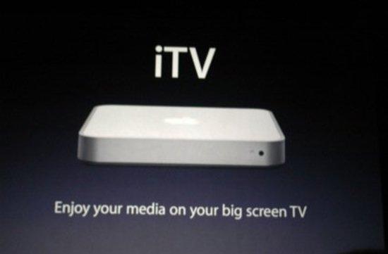 苹果进军电视行业,Apple TV能否成功?