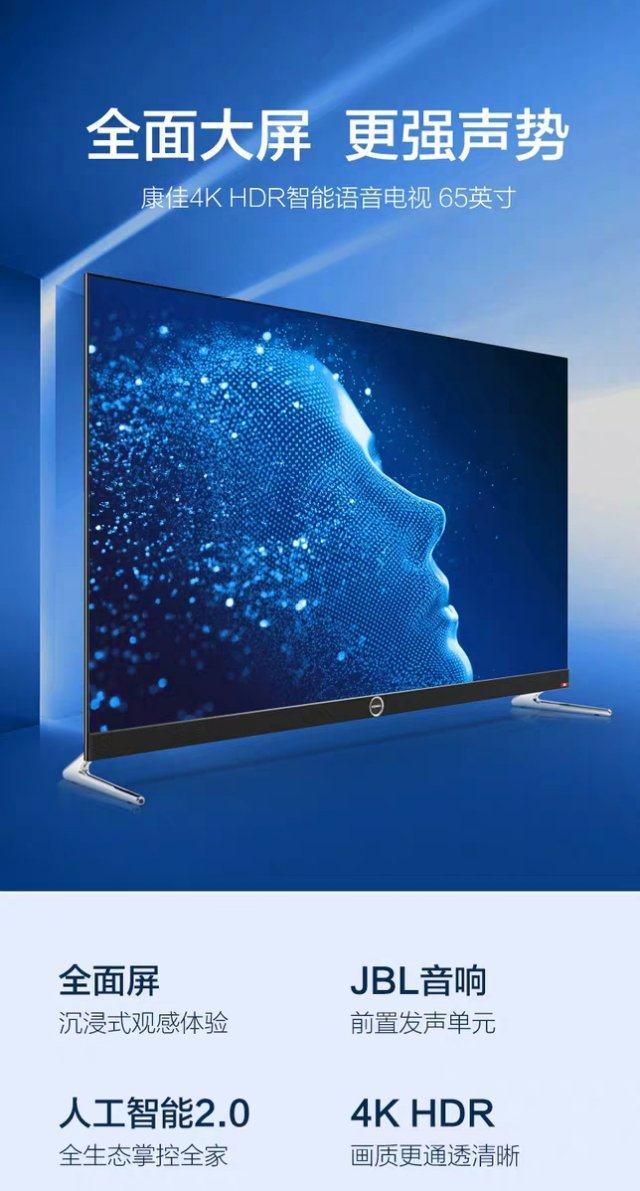 电视迎来全面屏新时代!这几款全面屏电视了解一下