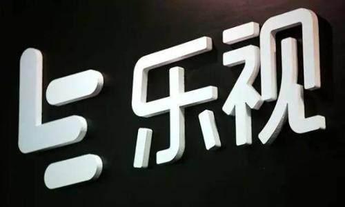 科技早报 乐视网再发退市风险公告;华数传媒举办4K新品发布会
