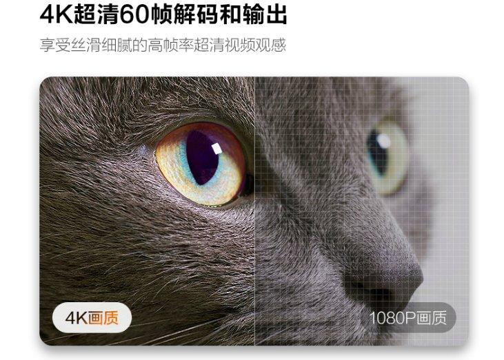 天猫魔盒新品亮相,4Pro让老电视秒变8核