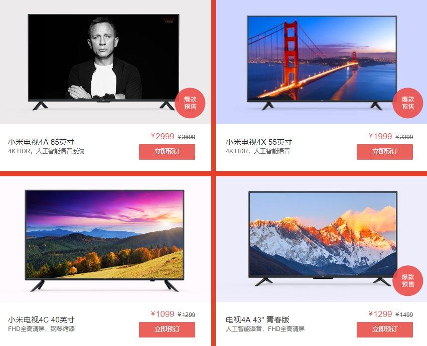 米粉节一般会降价多少?小米电视不同型号的区别
