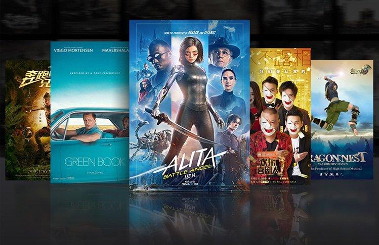 创维55英寸E33A电视新品发布:支持家电互联 活动价2399元