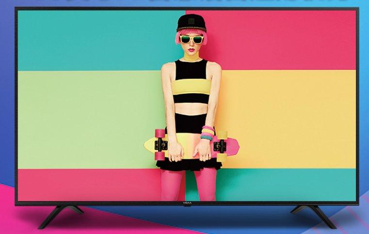 海信新品电视VIDAA V1A达人版发布 55英寸售价1999元
