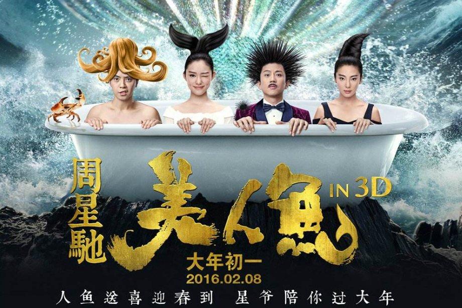美人鱼2暑期上映 美人鱼2主演是谁?