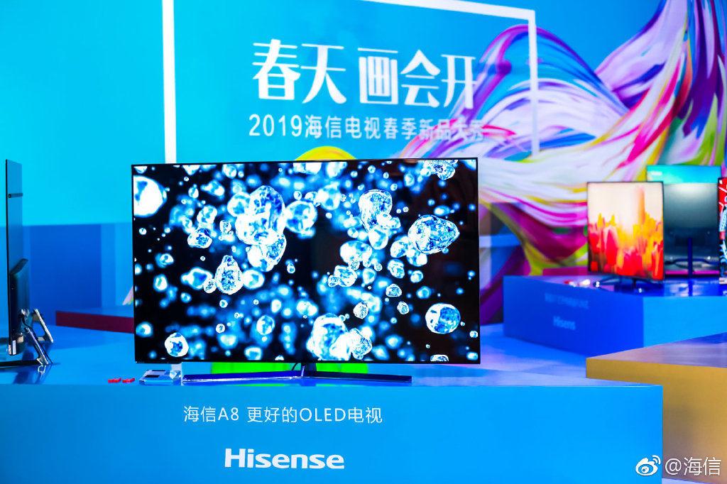 4款新品亮相海信电视春季新品大秀 未来将推出社交电视S7