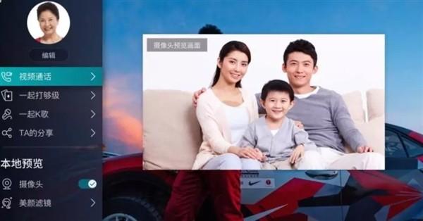 """海信打造全新""""社交电视"""":搭载伸缩式摄像头"""