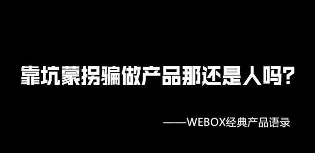 最新网络机顶盒排行榜:人气超火爆的四大机顶盒