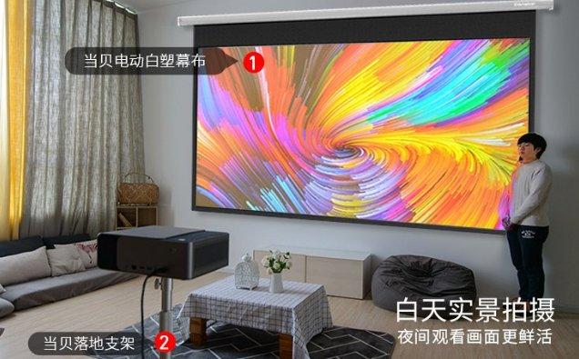 大屏市场有看头,传统电视与智能投影鹿死谁手?